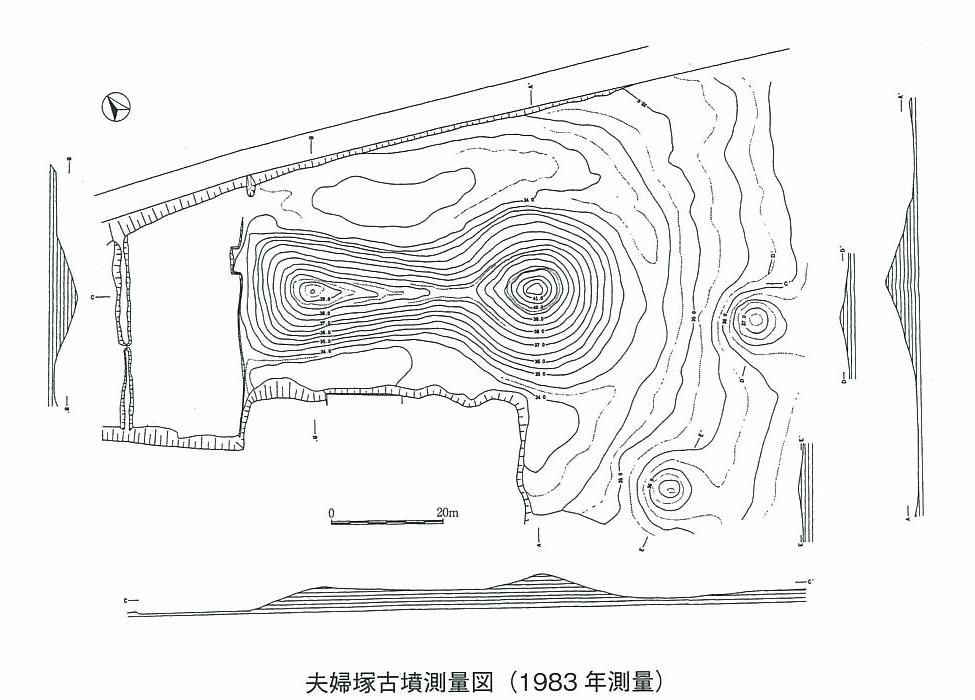 夫婦塚古墳測量図