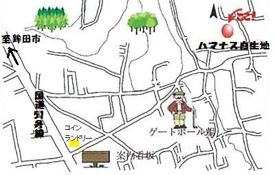 ハマナス自生南限地地図